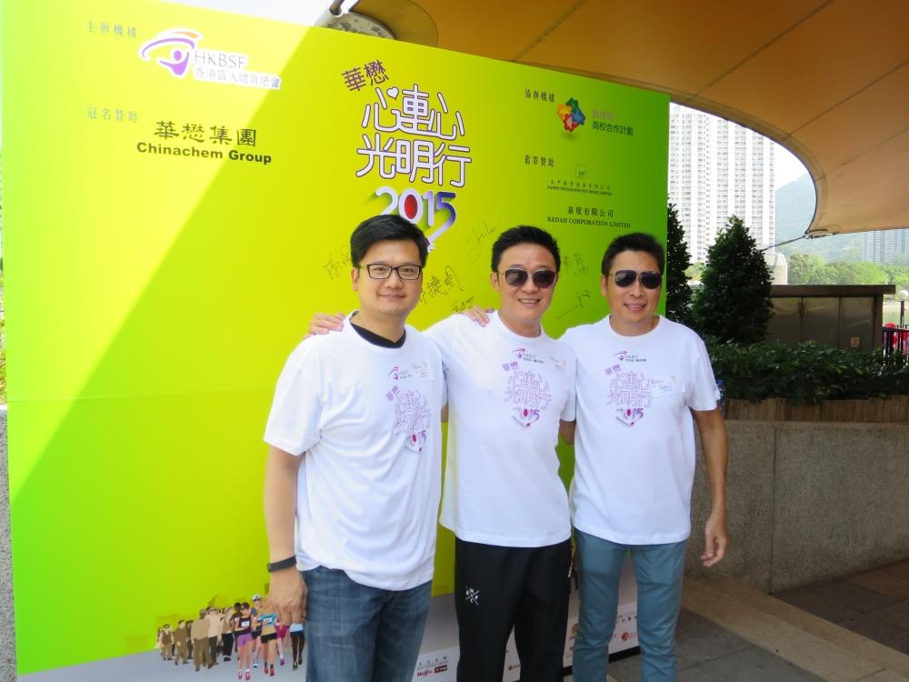 (左起)王顯碩副主席、孫國華副主席、蘇國豪主席