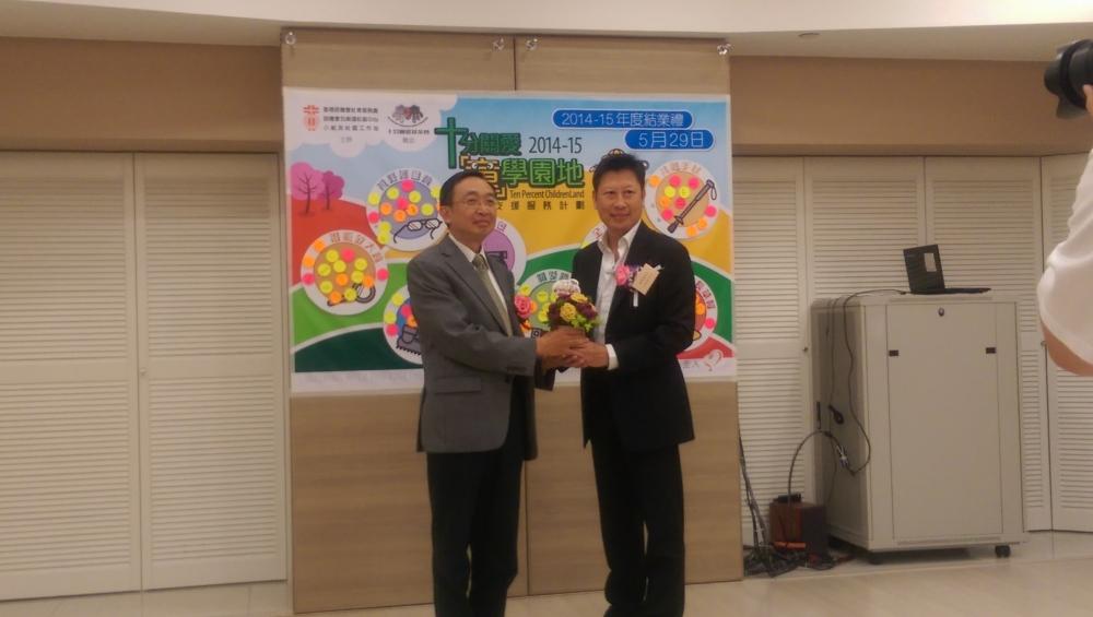 路德會社會服務處鄧覺華總監頒發紀念品予蘇國豪主席