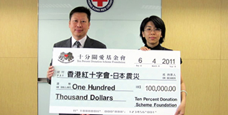 Our vice chairman, Mr. Jimmy So, represented us in the donation to Hong Kong Red Cross in support of the disaster relief of Japan earthquake.