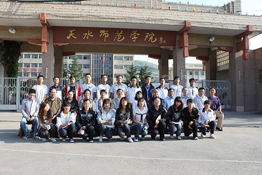 天水師範學院校方與資助學生。