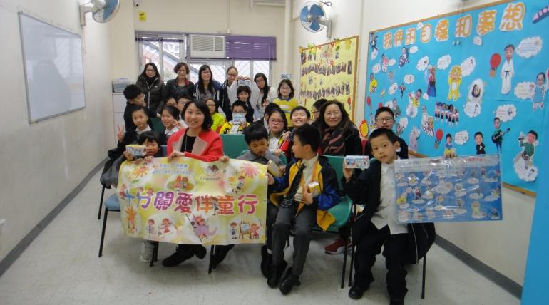 十分關愛基金會 – 復活節探訪2016