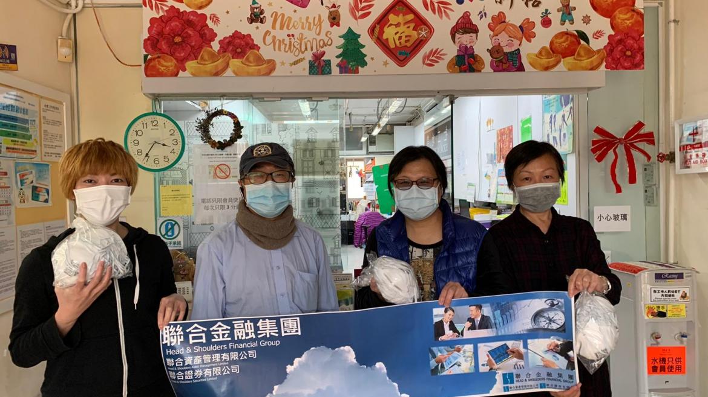 捐贈防疫用品 – 合作機構