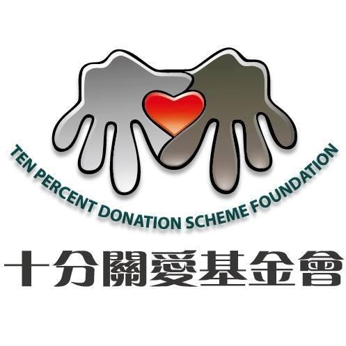 Cancel 2020 Ten Percent Donation Scheme Foundation 's Anniversary Dinner