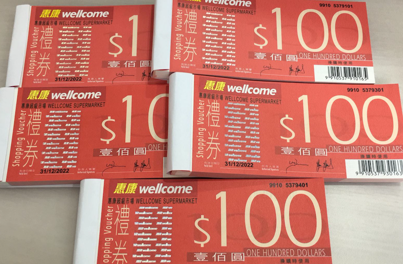 Donation of prevention supplies- Wellcome supermarket cash coupons