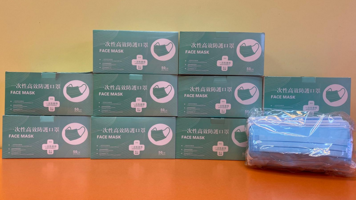 Donation of prevention supplies – Masks
