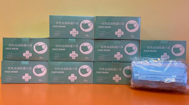捐贈防疫用品– 口罩