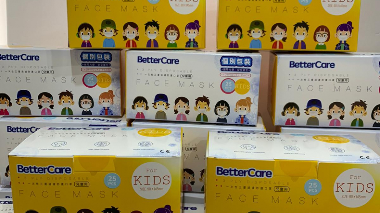 捐贈防疫用品-抗疫物資