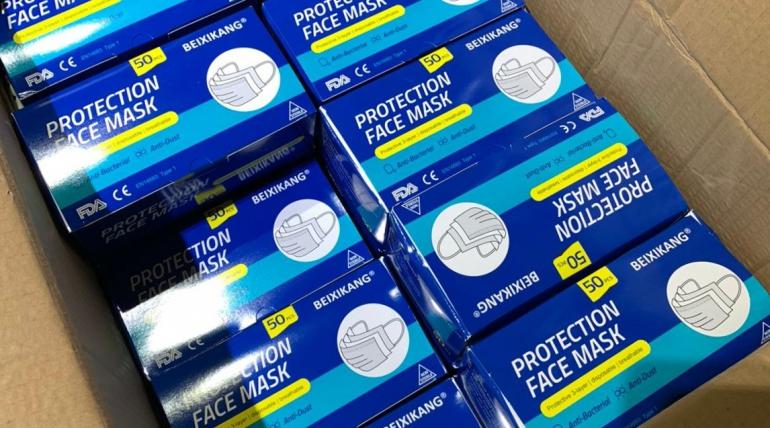 捐贈防疫用品-口罩