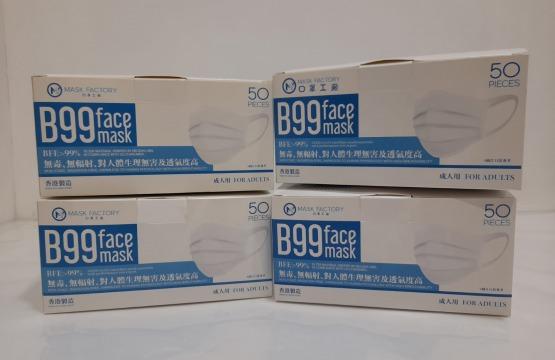 捐贈抗疫物資-500個成人口罩