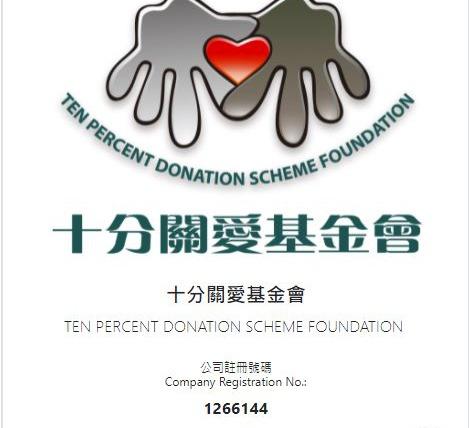 Ten Percent Donation Scheme Foundation X Policy Donation Hong Kong