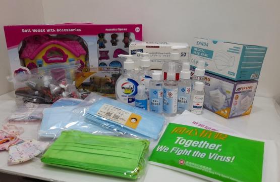 捐贈抗疫物資-口罩